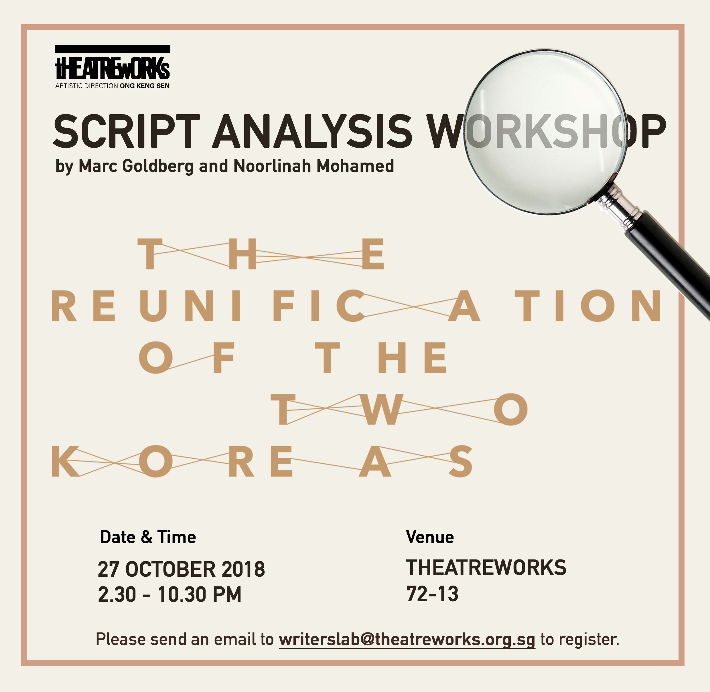 Script Analysis Workshop: The Reunification Of The Two Koreas